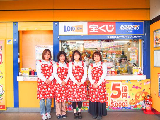 福岡の年末ジャンボがよく当たる売り場の参考画像