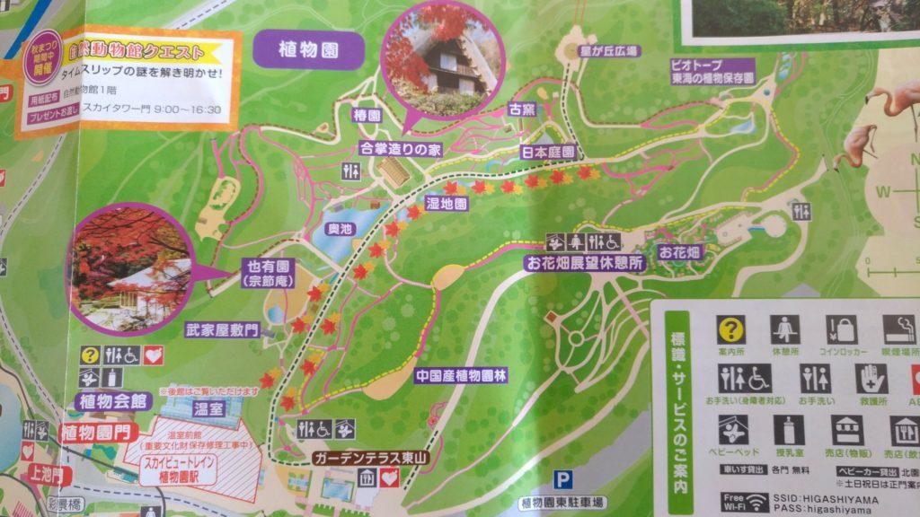 東山動植物園の紅葉見頃の参考画像