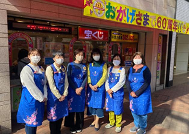 岡山で年末ジャンボ宝くじがよく当たる売り場の参考画像
